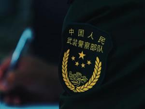 广东边防总队军人好样子《十大脸谱》第六集《最初的梦想》