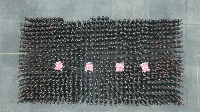 全国海警入警大学生手持走向深蓝表达决心(摄影:姜宗平)